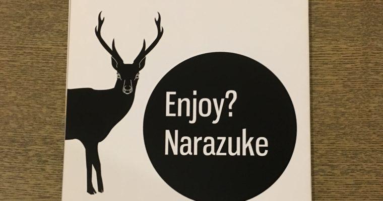 奈良のPOFさん冊子