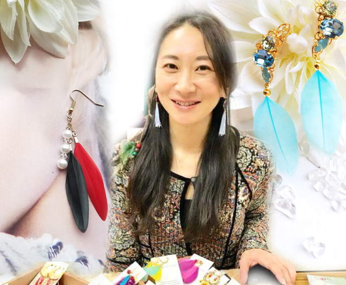 関久仁子さん羽根アクセサリーお申込フォーム